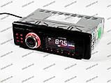 Магнитола MP3 Alpine 1173 - USB + SD +AUX + FM, фото 5