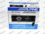 Магнитола MP3 Alpine 1173 - USB + SD +AUX + FM, фото 6