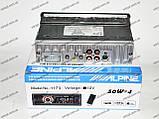 Магнитола MP3 Alpine 1173 - USB + SD +AUX + FM, фото 7