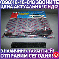 ⭐⭐⭐⭐⭐ Ручка ВАЗ 2108 передней двери левая наружная в упак. (производство  Рекардо)  2108-6105177