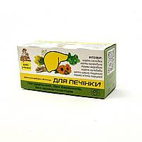 Фиточай в пакетиках «Для здоровья печени»