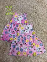 Платье для девочек оптом, S&D, 1-5 лет,  № FF30