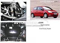 Защита двигателя Форд Фиеста VI JH 2002-2007 модиф. V-всі бензин