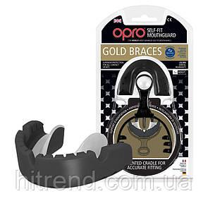 Капа Opro Gold Braces Black-Pearl - 144841