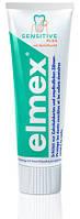 Зубная паста Elmex Sensitive, Gaba (Елмекс Сенситив / Элмекс Сенсетив)