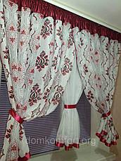 Кухонная занавеска Королевский каприз, фото 2