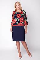 Платье женское нарядное в 2х цветах АР Тина