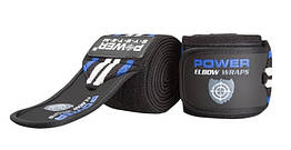 Локтевые бинты Elbow Wraps PS-3600 Blue-Black R145361