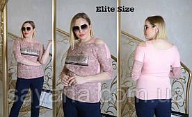 Женская кофта с разным декором в моделях, р-р 46-50, Турция. НО-22-0419