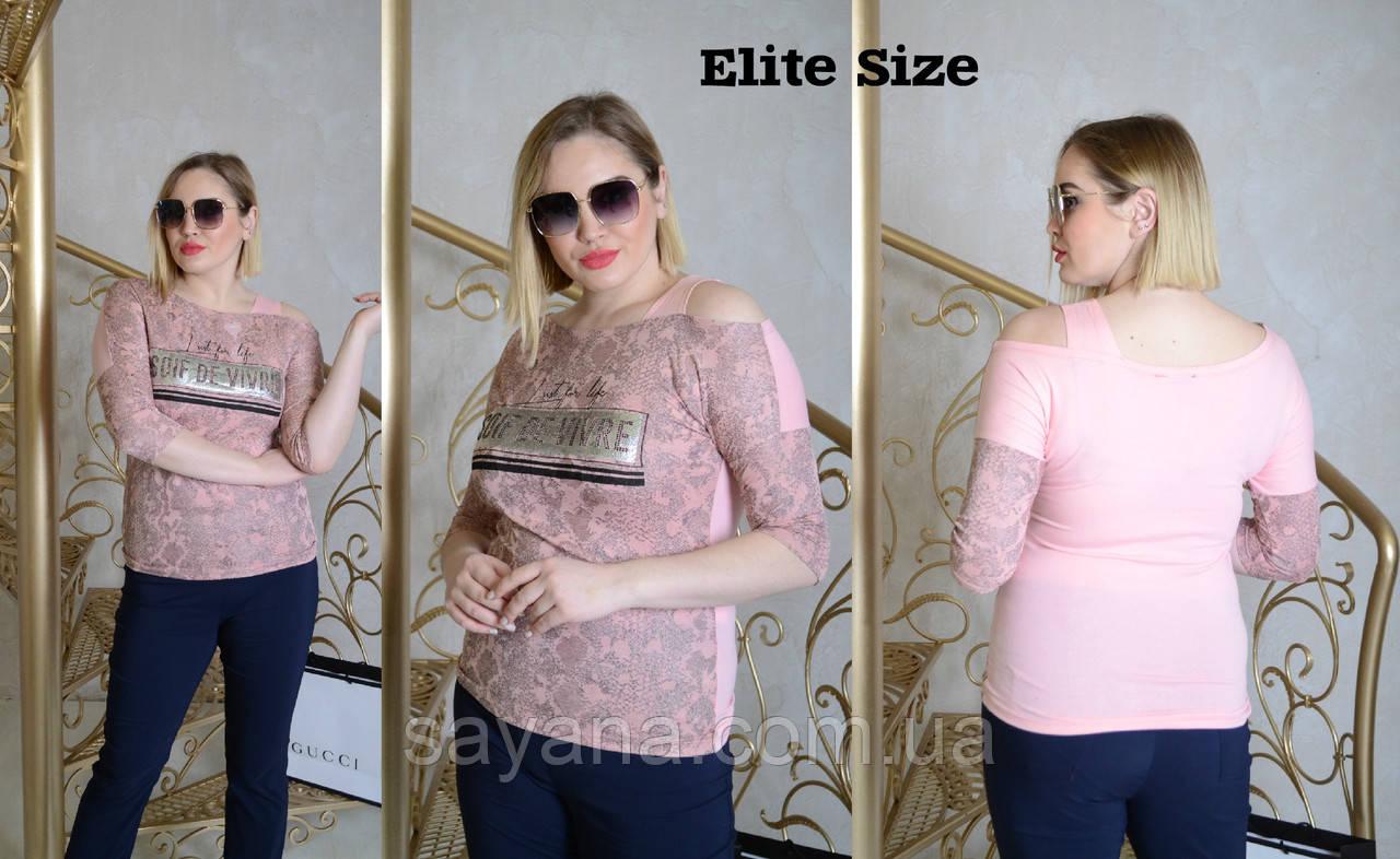 8ebcc6a8a83f Женская кофта с разным декором в моделях, р-р 46-50, Турция. НО-22 ...