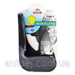Брызговики универсальные передние CarLife Mud Flaps 1, 2шт. - АвтоЁж - интернет-магазин автотоваров в Одессе