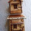 Ключница  Домик маленький, фото 2
