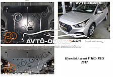 Защита двигателя Хюндай Ассент V HCr RUS 2017-... модиф. V-1,4і; 1,6i;