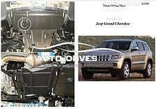 Защита двигателя Джип Гранд Черокки 2011-... модиф. V-3.0 D