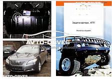 Захист двигуна Лексус RX 400 2005-2009 модиф. V-всі