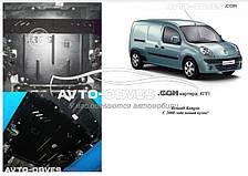 Защита двигателя Мерседес-Бенц Ситан 2012-... модиф. V-всі