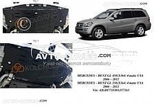 Захист радіатора Мерседес-Бенц GL 450 (Х164) 2006-2011 модиф. V-4,6і; 5,5і АКПП / 4х4 / збірка USA