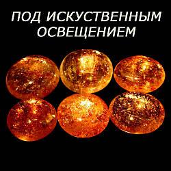 Натуральный Солнечный Камень овал