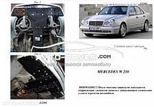 Захист двигуна Мерседес-Бенц W 210 1995-2001 модиф. V-всі / окрім 4 Matik /