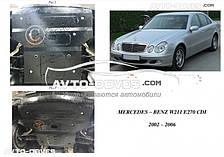 Захист двигуна Мерседес-Бенц W 211 E270 2002-2008 модиф. V-тільки 2,7CDi АКПП / задній привід