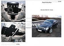 Захист двигуна Мерседес-Бенц W 211 E280 2002-2008 модиф. V-тільки 3,0 АКПП / 4Matik