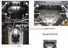 Захист двигуна Мерседес-Бенц W 212 E350 2009 -... модиф. V-3,5 АКПП