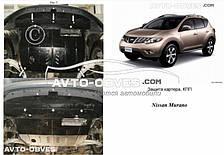 Защита двигателя Ниссан Мурано 2008-2014 модиф. V-3,5 АКПП