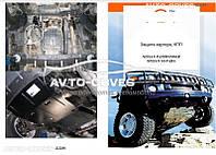 Защита двигателя Ниссан Навара III 2005-2014 V 2,5 D