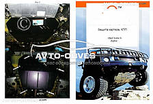 Защита двигателя Опель Астра Н 2004-... модиф. V-всі