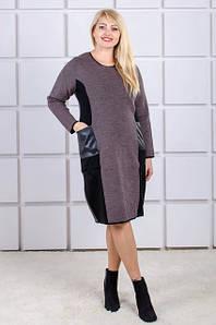 94db64cba4d Интернет-магазин одежды оптом и в розницу недорого в Украине - FaShop