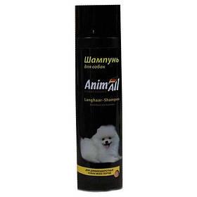 Animall Шампунь Для Собак С Длинной Шерстью, 250 Мл