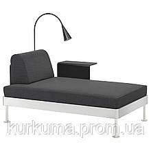 IKEA DELAKTIG Шезлонг со столом и лампой, Hillared антрацит  (992.598.68)