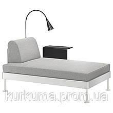 IKEA DELAKTIG Шезлонг стол и лампа, Таллмира белый/черный  (892.599.01)