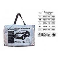 Чехол для легкового автомобиля Lavita полиэстер размер L на Kia Cerato 2013-