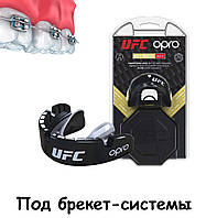 Капа OPRO Gold Braces UFC Hologram Black Metal/Silver (art.002262001), фото 1