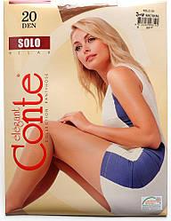 Колготы Conte 20 den цвет Beige (бежевый) размер 2,3,4,5