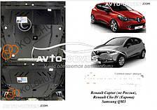 Защита двигателя Рено Клио 2012-... модиф. V-0,9 окрім Російської збірки