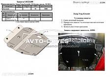 Защита двигателя Ssаng Yong Корандо 2010-... модиф. V-всі МКПП