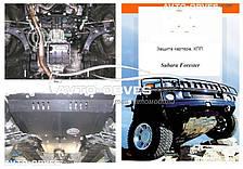 Защита двигателя Субару Форестер 2008-2012 V2,0