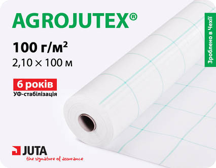 Тканий агротекстиль AGROCOVER (Agrojutex) 100г/м2, 2,1 м*100м біла
