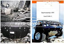 Защита двигателя Тойота Аурис E150 2007-2012 V 1,3;