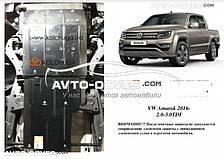 Защита двигателя Фольцваген Амарок 2016-... модиф. V-2,0 TDI; 3,0 TDI