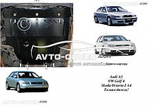 Защита двигателя Фольцваген Бора 1998-2005 модиф. V-всі дизель