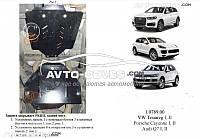 Защита РКПП и заднего моста Фольцваген Туарег 2002-2010 модиф. V-2,5TDI; 3.0 D АКПП