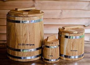 Кадка конусная дубовая 15 литров, фото 2