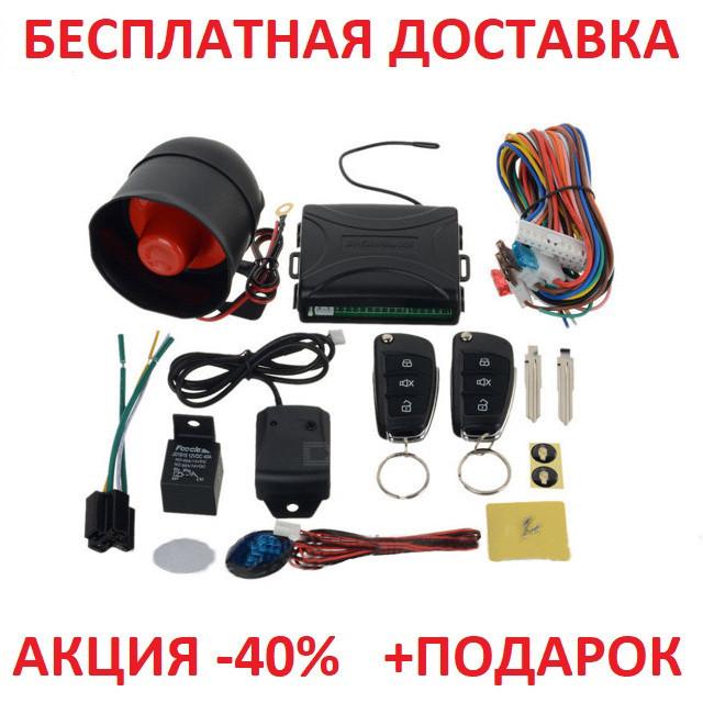 Car Alarm System 12v Hight Tech ALU-12-FTW Cигнализация автомобильная универсальная