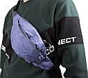 Мужская текстильная сумка на пояс Y302-21JBLUE синяя, фото 2