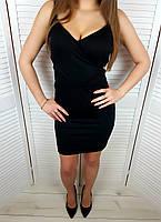 РАСПРОДАЖА!  Приталенное платье на тонких бретелях, фото 1