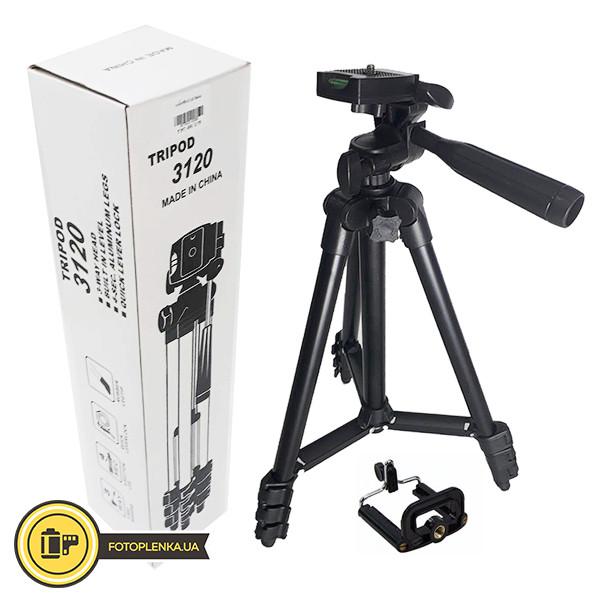 Штатив для камеры и телефона Tripod 3120.