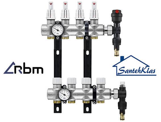 Коллектор RBM латунный с расходомерами  в сборе, фото 2